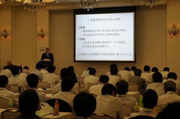 JRの委託研究の結果をまとめ学会発表。平成24年7月12日「日本防錆技術協会」の大会にて